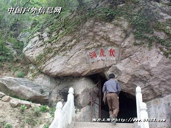 庐江白石山地图